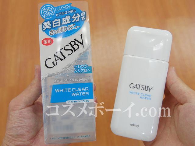 gatsby-white004