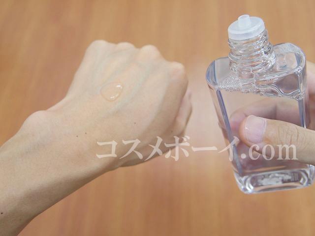 shiseido-men008