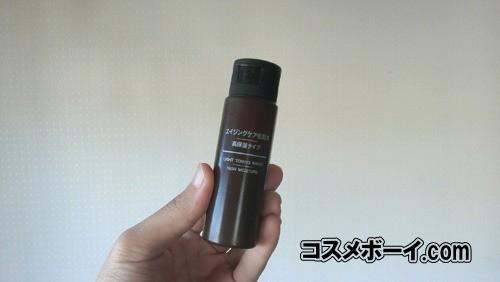エイジングケア化粧水 高保湿タイプ