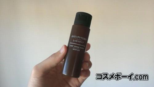 エイジングケア化粧水(さっぱり)