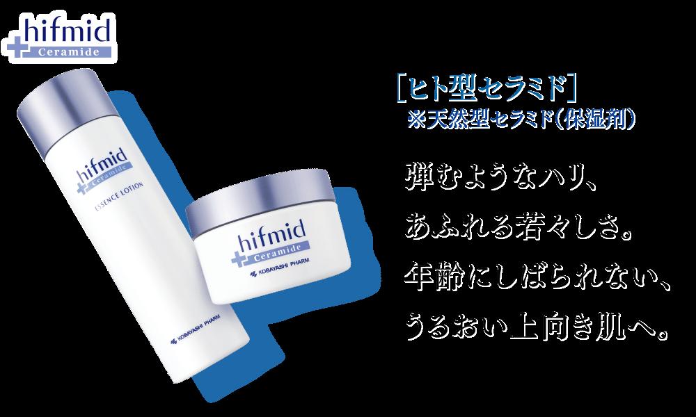 http://lp.kobayashi.co.jp/
