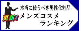 banner010