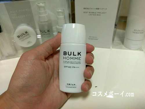 bulkhommne-the-sunscreen01