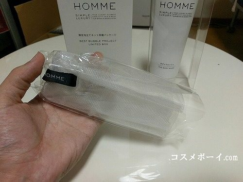 bulkhomme-ths-body-wash07