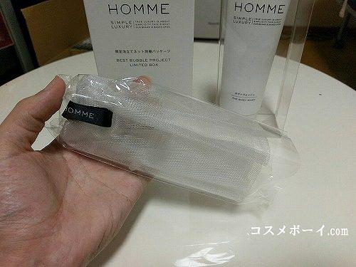 bulkhomme-ths-body-wash07