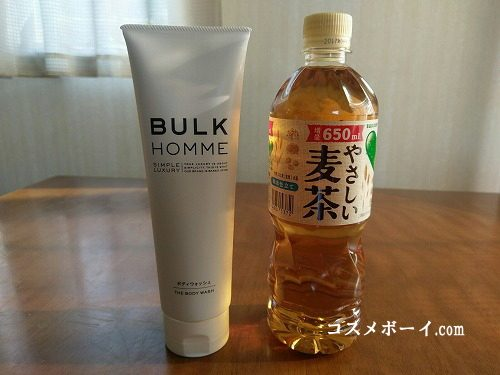 bulkhomme-ths-body-wash10