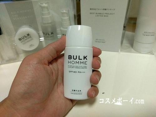 bulkhommne-the-sunscreen01
