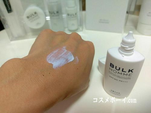 bulkhommne-the-sunscreen05