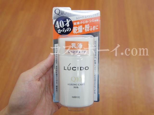 LUCIDO-acm001