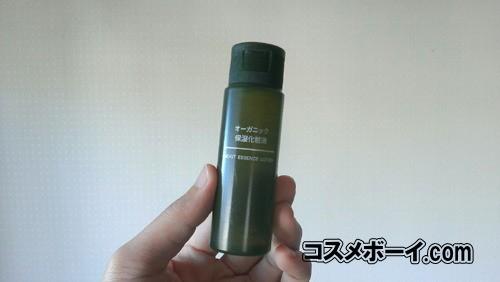 オーガニック保湿化粧液(化粧水)