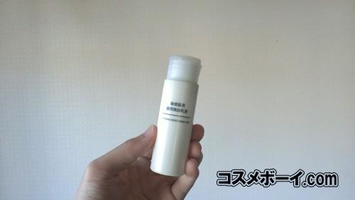 敏感肌用 薬用美白乳液