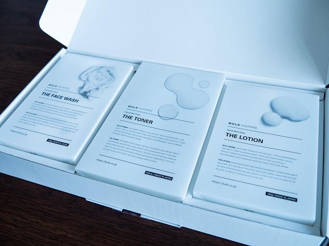 バルクオムセット(化粧水・乳液・洗顔)箱