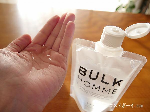 バルクオム化粧水の口コミの真実
