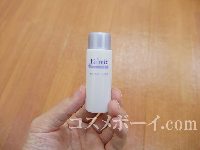 hifumido003