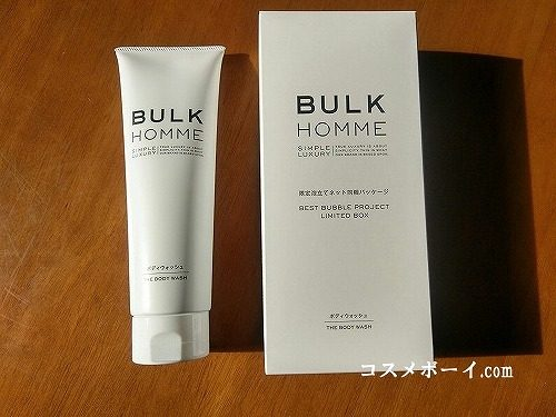 bulkhomme-ths-body-wash00