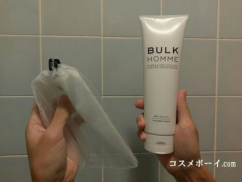 bulkhomme-ths-body-wash01
