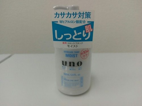uno-skincare-tank-moist