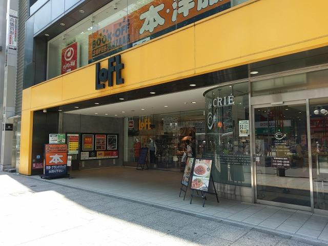 ロフト立川店