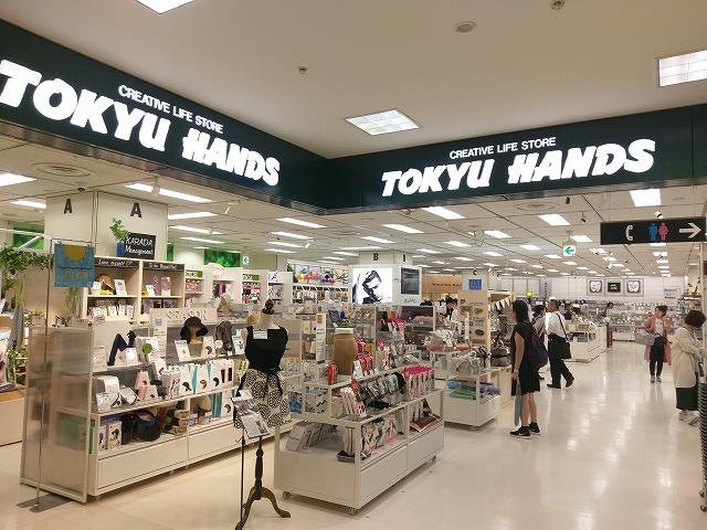 東急ハンズ新宿店の化粧品・スキンケアビューティコーナー