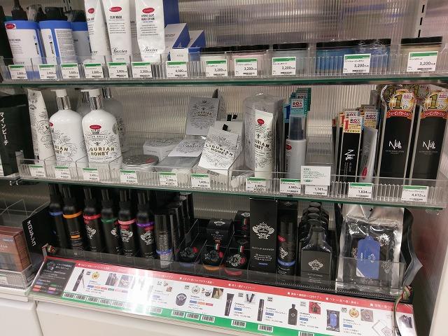 東急ハンズ新宿店のメンズコスメ「アラミスラボ」「ヌル」
